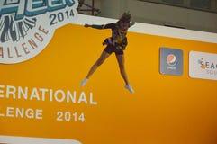 International Cheer Challenge 2014 Stock Image