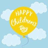 International Childrens day Stock Photos