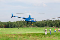 The international competitions on helicopter sports Royalty Free Stock Photography