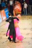 International contest Dance Masters 2010 Stock Photos