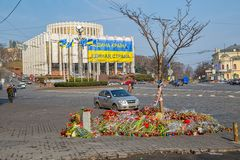 "The International Convention Center ""Ukrainian House"" Stock Photography"