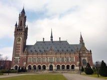 International court Royalty Free Stock Photos
