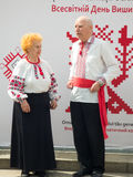 International Day of Ukrainian Embroidery in Chishinau, Moldova Royalty Free Stock Images
