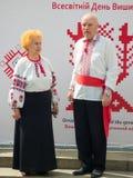 International Day of Ukrainian Embroidery in Chishinau, Moldova Royalty Free Stock Photos