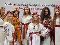 International Day of Ukrainian Embroidery in Chishinau, Moldova Stock Images