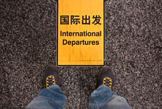 International departures Royalty Free Stock Photo