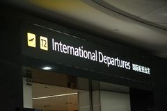 International Departures gate at Melbourne Royalty Free Stock Photo