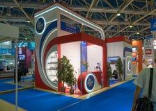 International exhibition of automotive parts Stock Photo