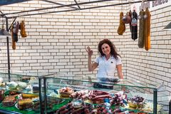 international exhibition of food, beverages and raw materials Stock Photos