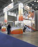 International Exhibition INTERAVTO Stock Image