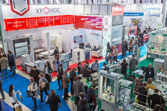 International Exhibition of Laboratory Equipment and Chemical R Stock Photos