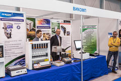 International Exhibition of Laboratory Equipment and Chemical Re Stock Photos
