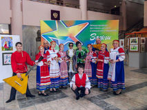 International festival of children's and youth's musical creativity in the Russian city of Kaluga. Royalty Free Stock Photos