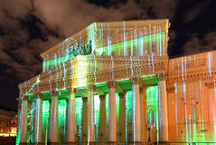 International festival  Circle of light on October 13, 2014 in Moscow, Russia Royalty Free Stock Photography