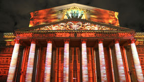 International festival  Circle of light on October 13, 2014 in Moscow, Russia Royalty Free Stock Photos