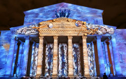 International festival  Circle of light on October 13, 2014 in Moscow, Russia Stock Photos
