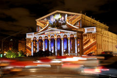 International festival  Circle of light on October 13, 2014 in Moscow, Russia Stock Image