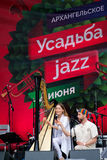 International Festival Usadba Jazz Royalty Free Stock Image