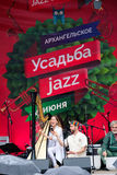 International Festival Usadba Jazz Stock Images