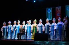 International Forum of folk music and folklore Stock Image