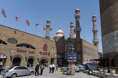 International Grand Bazaar Stock Images