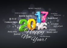 International Greetings 2017. Colorful 2017 New Year type over 2016 and greetings in multiple languages - 3D illustration Stock Photo
