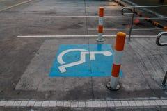 International handicapped symbol Stock Photo