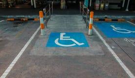 International handicapped symbol Stock Image