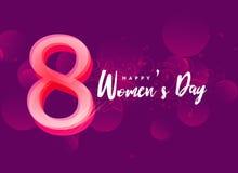 International happy woman's day creative design background. International happy woman`s day creative design background vector Stock Photography