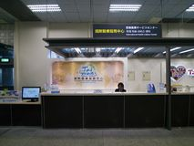 International Health Liaison Center in Taipei Songshan Airport Royalty Free Stock Image