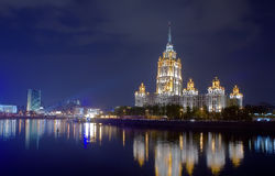 International hotel Ukraine in Moscow Royalty Free Stock Photos