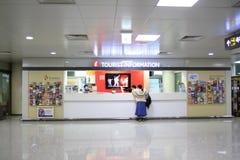 international jeju för information om flygplatsskrivbord Royaltyfria Foton