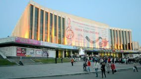 International Jewish music and dance festival, Kiev, Ukraine, stock footage