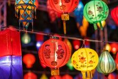 International lanterns Royalty Free Stock Photo