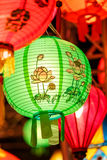 International lanterns Royalty Free Stock Photos
