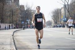 International Marathon in Kharkov, Ukraine, April 9, 2016 Royalty Free Stock Photos
