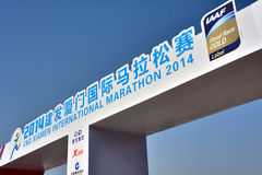 International marathon in Xiamen, China, 2014. Board of International marathon in Xiamen, China, January 2, 2014 Stock Photography