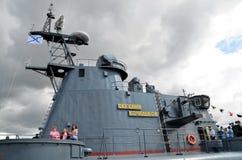 International Maritime Defence Show 2015 (IMDS-2015) Royalty Free Stock Photos