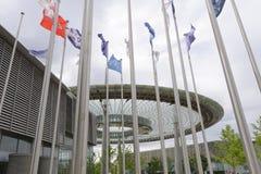 International meeting center Stock Photo