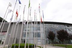 International meeting center Stock Image