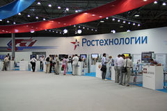 International military salon Royalty Free Stock Photo