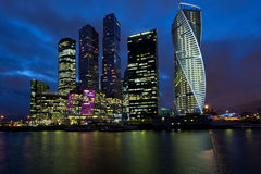 international moscow делового центра стоковое фото rf