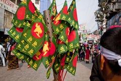 International Mother Language Day. royalty free stock photos