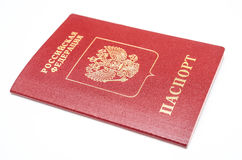 International passport of the citizen of Russia Royalty Free Stock Images