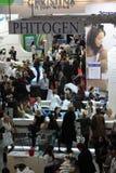 International perfumery and cosmetics exhibition i Stock Images