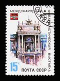 International philatelic exhibition in Vienna, circa 1981. MOSCOW, RUSSIA - JUNE 26, 2017: A stamp printed in USSR Russia shows International philatelic Royalty Free Stock Photo