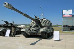 The international salon of arms and military technology Stock Images