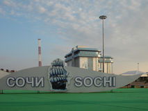 The international seaport Sochi, Russia. The international sea port Sochi, the building of the marine station, sailboat Royalty Free Stock Photo
