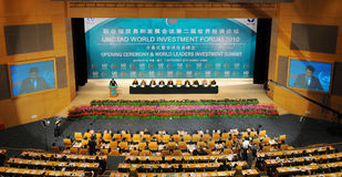International seminar of united nations. The 2ed world investment forum held in Xiamen International Conference and Exhibition Center, photo taken in Sep. 2010 Royalty Free Stock Photos
