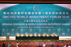 International seminar of united nations. The 2ed world investment forum held in Xiamen International Conference and Exhibition Center, photo taken in Sep. 2010 royalty free stock images